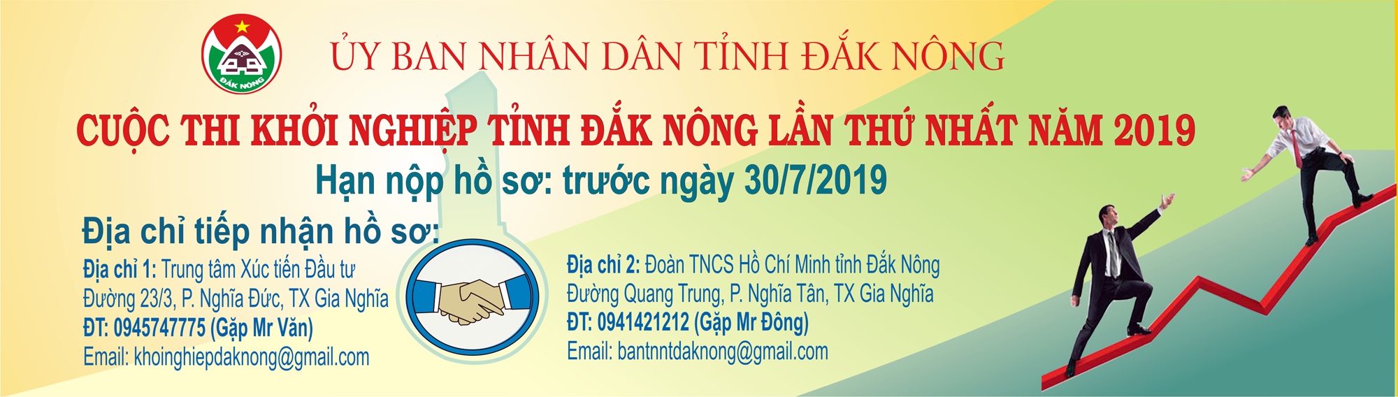 banner khoi nghiep 2.png